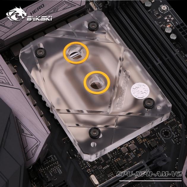 CPU-XPR-AM-V2 (INTEL) 1