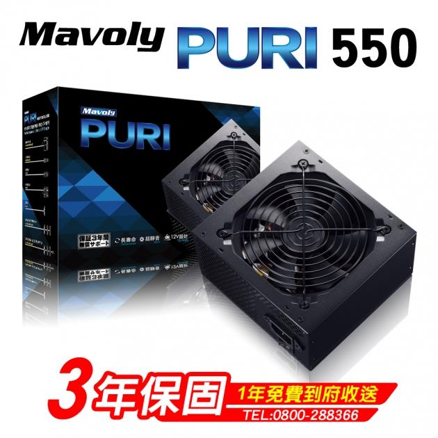 Mavoly PURI 550 1