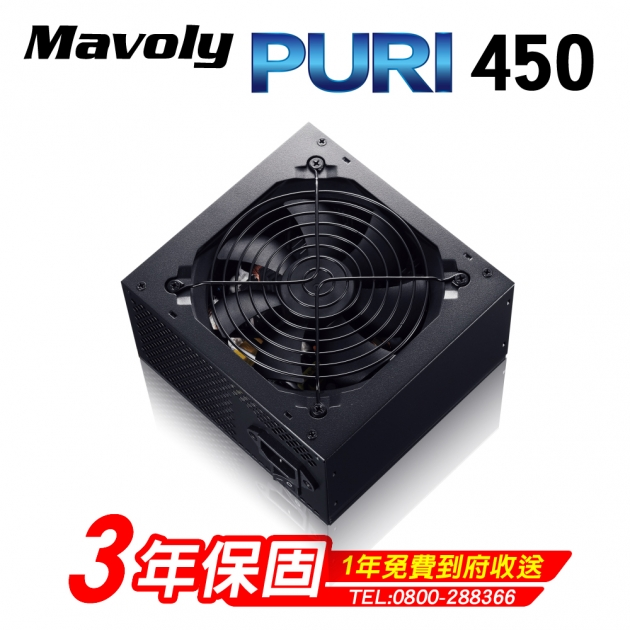 Mavoly PURI 450 2