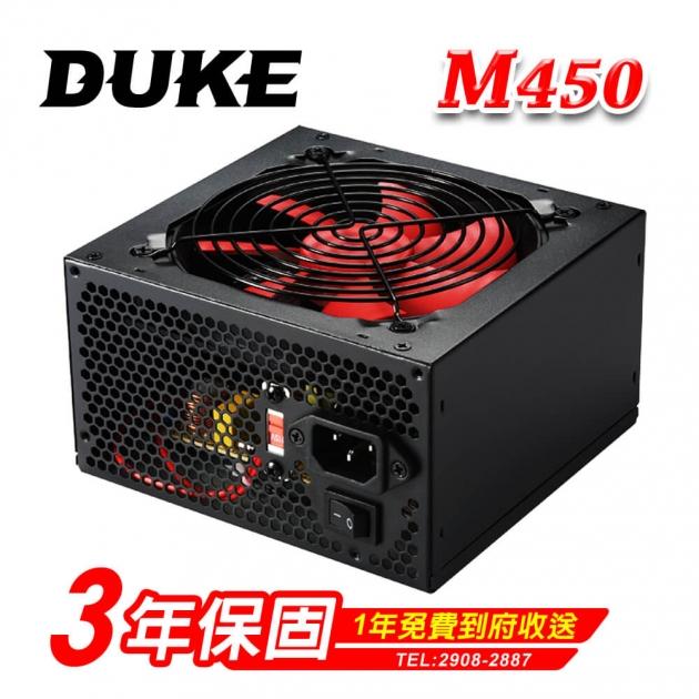 DUKE M450 2