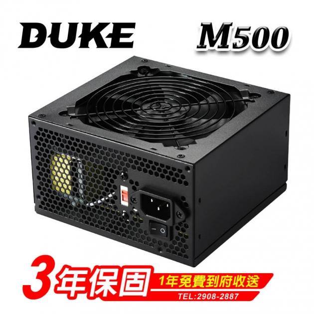 DUKE M500 2
