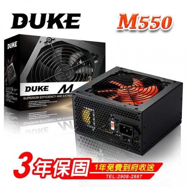 DUKE M550 1