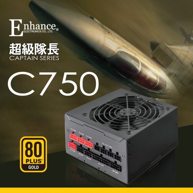Enhance C 750 (80Plus金牌) 2