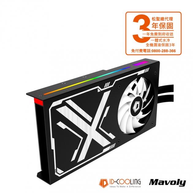 ICEFLOW 240 VGA 2