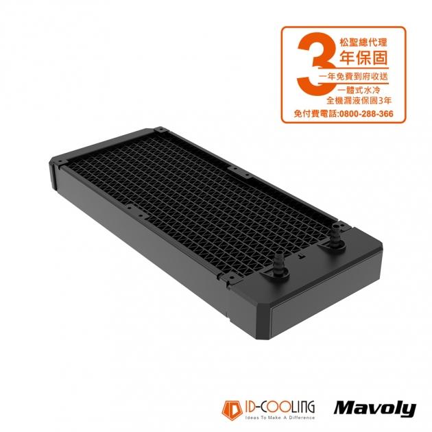 ICEFLOW 240 VGA 4